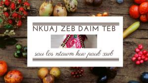 Nkuaj Zeb Daim Teb